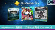 PlayStation Plus 慶新春 2 月佛心免費送《The Sims 4》!
