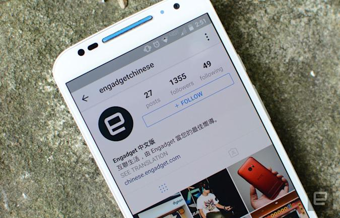 Instagram adds a translation feature for text inside the app