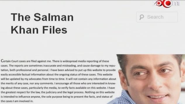 Salman Khan launches his new website