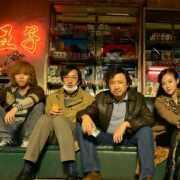 中國金雞獎強碰金馬 去年舊作《我不是藥神》提名8項領跑
