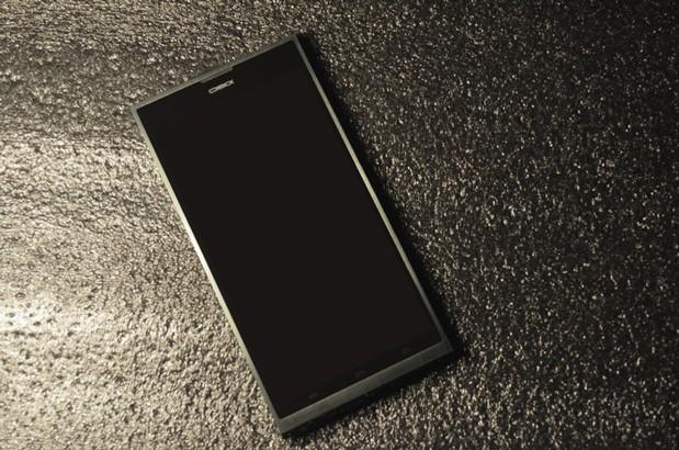 QSAlpha trying to raise $3.2 million for its super-encrypted Quasar IV superphone