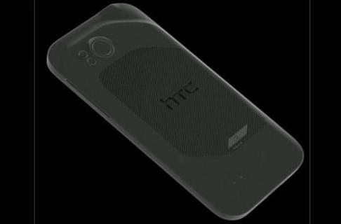 Another alleged HTC Vigor leak: HD display, 1.5GHz dual-core, Beats Audio (update: more pics)