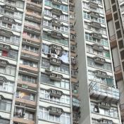 新增7幢油尖旺大廈須強檢 當局憂柴灣峰華邨直向傳播
