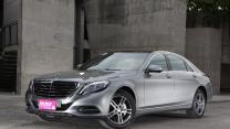 [CARVIDEO 汽車視界]國內新車試駕— Mercedes-Benz S400 Hybrid