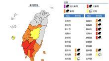 大豪雨襲南台灣 6縣市發布淹水警戒