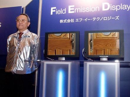 Sony's Field Emission Technologies closing its doors