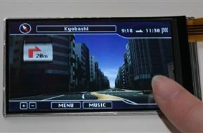 """Epson touts """"all-in-one"""" LCD touchscreens"""