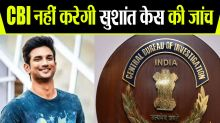 Maharashtra government refuses to conduct CBI probe in Sushant Singh Case