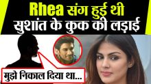 Sushant's Cook makes big revelation on Rhea Chakraborty