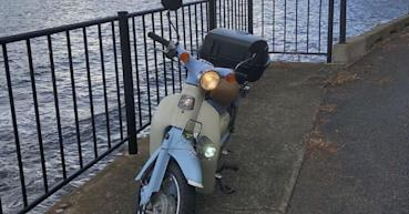 【騎車日記】大阪最神秘的溫泉「山乃湯」