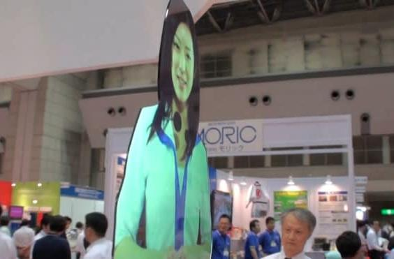 Video: Epson and 3M create the 0.3-mm spokesmodel, eating disorders skyrocket