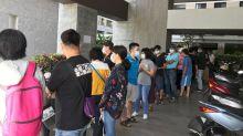 最低實價登錄85折 台灣金聯平價屋這3物件登記抽籤人數破表
