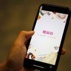 China's Tencent, JD.com invest $863 million in online retailer Vipshop