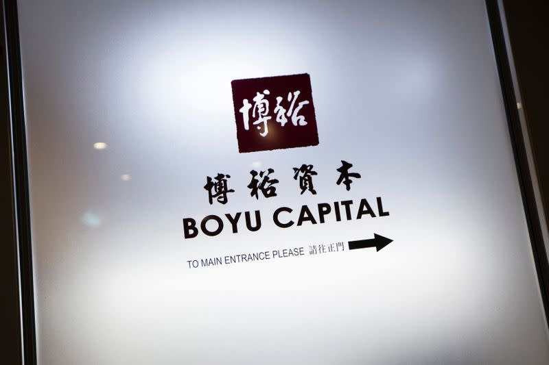 Exclusive: Ant investor Boyu Capital targets $6 billion for new private equity fund - sources - Yahoo Finance