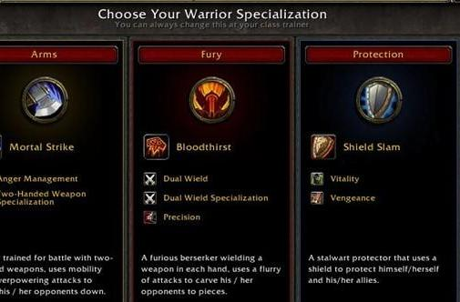 Cataclysm Beta: Warrior talents and specializations