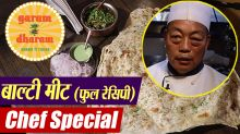 Chef's Special : How To Make Balti Meat at Home | Full Recipe Balti Meat