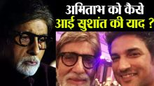 Amitabh asks a question about Sushant's last film in KBC