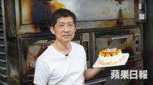 【樂華邨老字號】街坊至愛冧酒啫喱黑森林 全港唯一全人手攪拌海綿蛋糕底