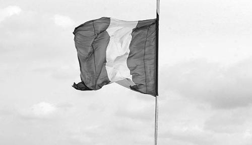 International: Mehrere Tote bei Public Viewing in Nigeria