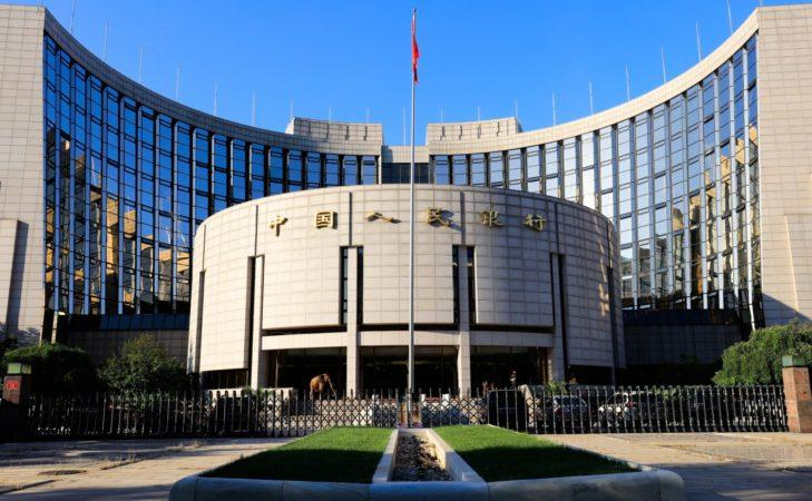 China central bank's Shanghai unit officially announces to crack down on crypto exchanges
