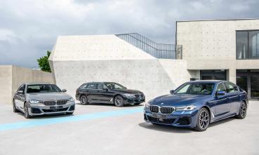以變革 改寫世界 全新BMW 5系列傲然登場!