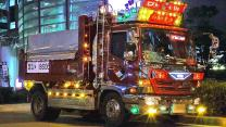 "Cruising In Japan's Famous Deco ""Art Trucks"""