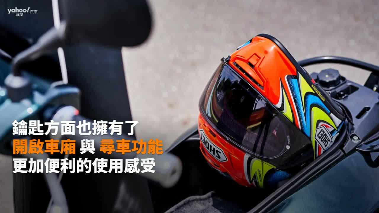 【新車速報】自由誠可貴的二輪時光機!2020 Vespa GTS 300 Racing Sixties城郊試駕!