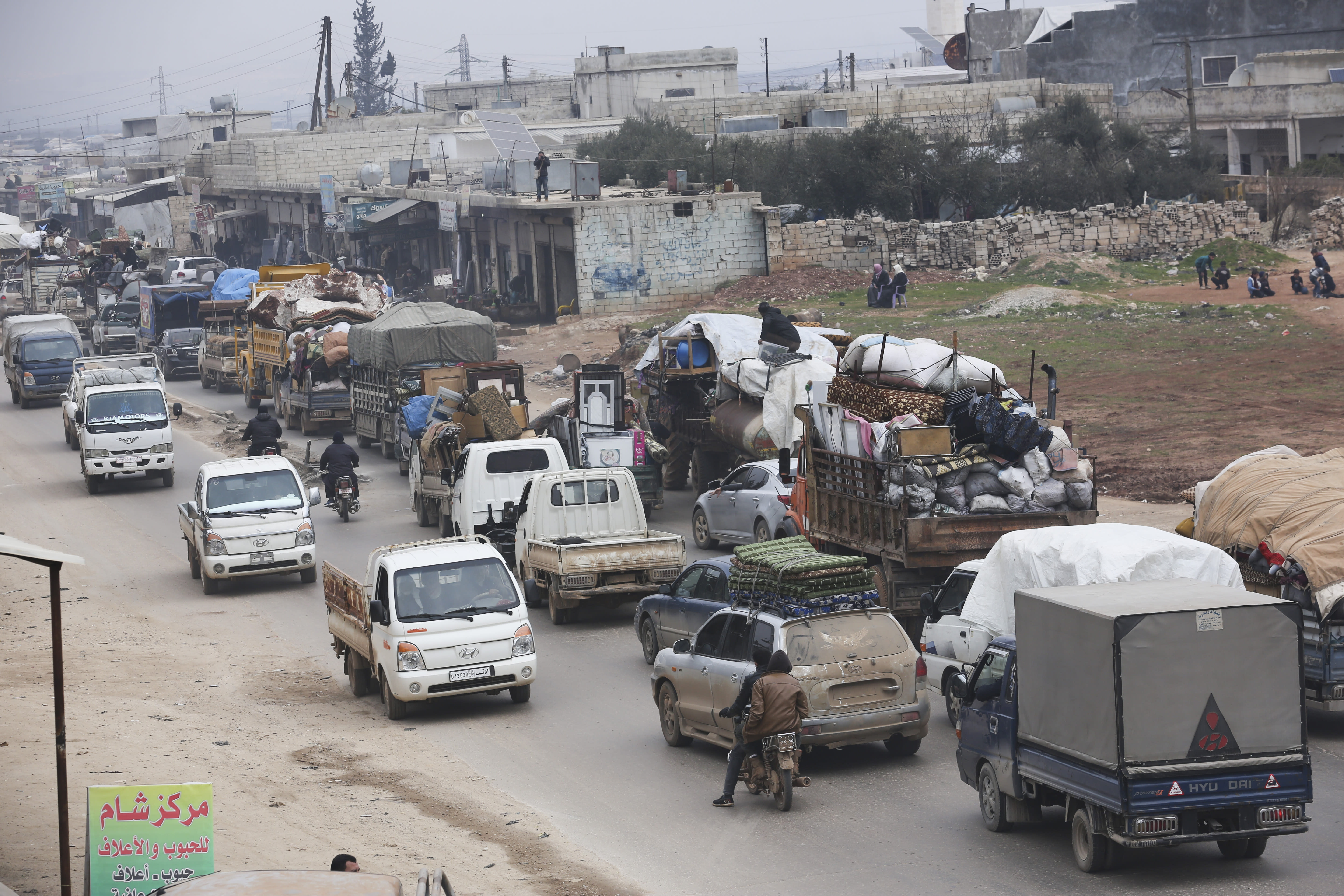 Russian airstrikes hit hospital in Syria's Idlib - war monitor says