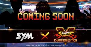 【SYM】STREET FIGHTER V 跨界熱血聯名!