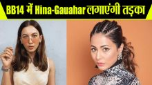 Hina Khan, Gauahar Khan to enter the BB14 house as special guests?
