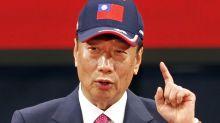 El jefe de Foxconn buscará ser presidente de Taiwán