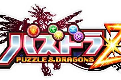 'Puzzle and Dragons' pushes GungHo sales to $763 million through June