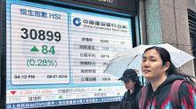 【股市新談】港股受制保歷加頂部 後市仍樂觀(彭偉新)