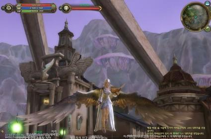 """Pages and pages of Aion """"Beta 2"""" screenshots available for viewing"""