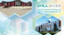 【2098】卓爾斥逾1億元場內購中國高速傳動股份