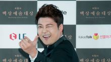 South Korean celebrity called a 'fashion terrorist' — but what exactly is that?
