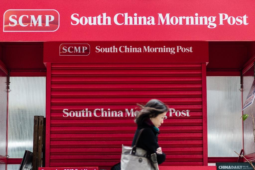 Alibaba's purchase of Hong Kong's South China Morning Post has sparked fears the newspaper will lose its independent voice
