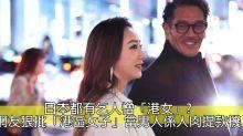 港女講日:求包養! 東京「港區女子」當大叔係移動銀包