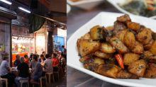 【深水埗大排檔】至強鑊氣!香港最強黑椒薯仔牛柳粒