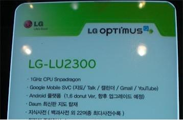 LG Optimus Q launching with Android 1.6? (update: yep!)
