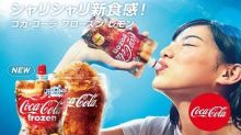 我諗起思樂冰 日本月中推出Forzen版可樂