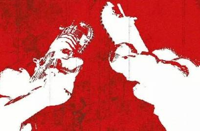 Rumor: Gears of War 2 to feature chainsaw duels