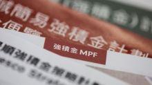政府擬讓積金局向MPF受託人收0.03%註冊年費 2020年開始