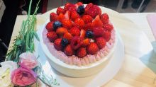 Sweet love: Surprise mum with your own unique Mother's Day cake at Châteraisé this May