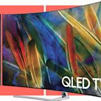 Which Curved TV Is Actually the Best?