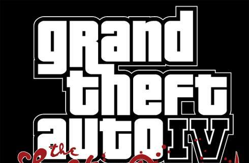 First screens of GTA IV: The Lost and Damned DLC