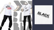 買來當情侶裝!Nike x Black Comme des Garçons聯乘Tee!
