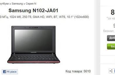 Samsung's N102 is an N100 clone, ditches MeeGo for Windows 7 Starter