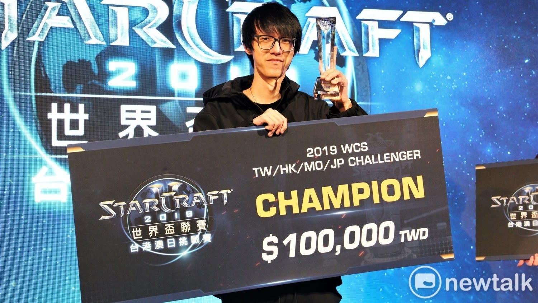 「台灣神帝」Has力壓群雄,拿下本次WCS春季賽台港澳日挑戰賽冠軍。圖:簡育詮/攝