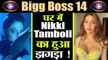 Bigg Boss 14: Nikki Tamboli argument with housemate in first week !